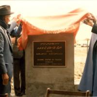 Islamic Center of Greater Toledo cornerstone unveiling and dedication