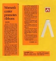 """Women's Center promotes ribbons"""