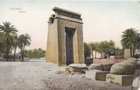 Karnak Phylon Postcard