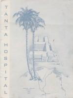 Tanta Hospital Brochure