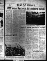 BG News, May 7, 1970, Silent March