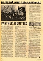 Panther Acquitted